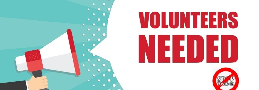 Avem nevoie de voluntari!